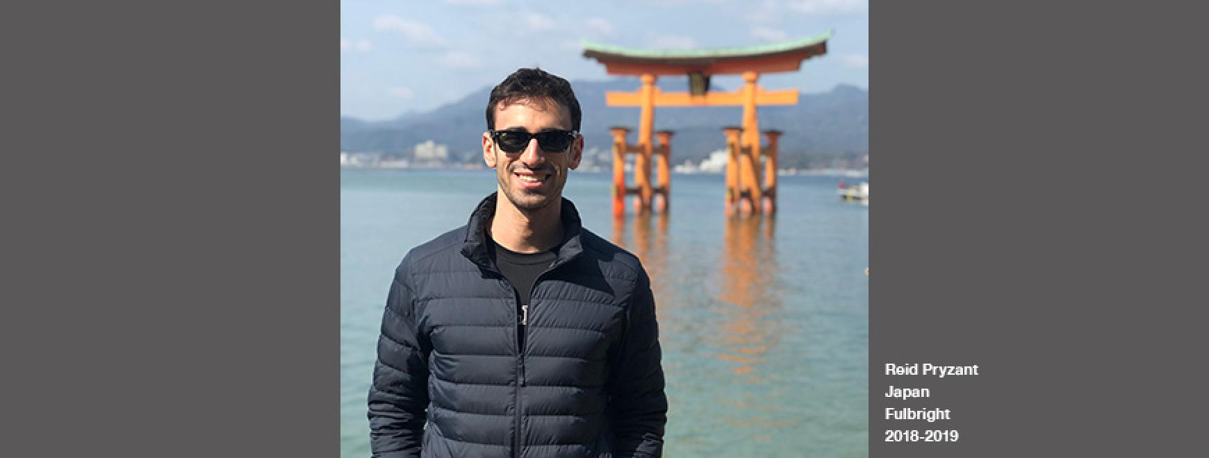 Reid Pryzant in Japan